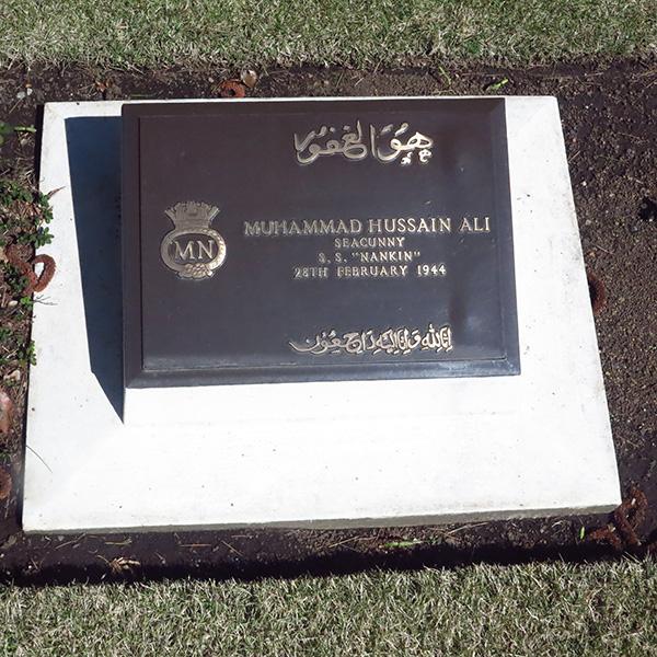MUHAMMAD HUSSAIN ALI