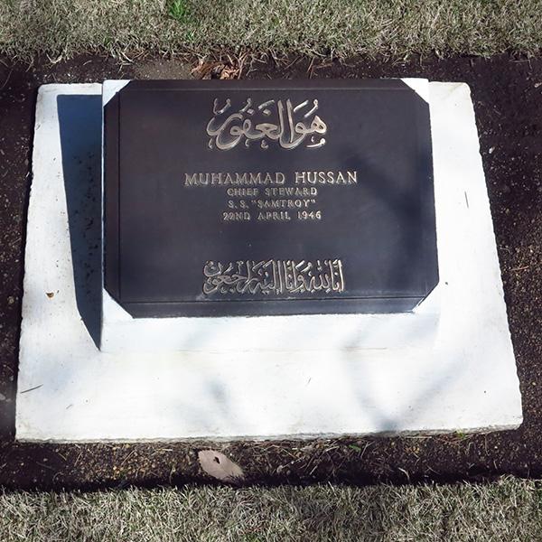 MUHAMMAD HUSSAN